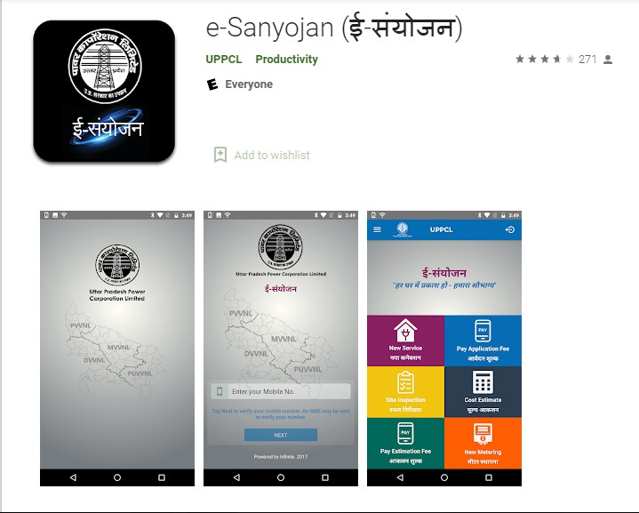 Download e Sanyojan for PC-Mobile from Google Play Store
