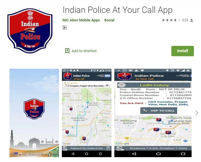 Indian Police At Your Call App - Google Play Store