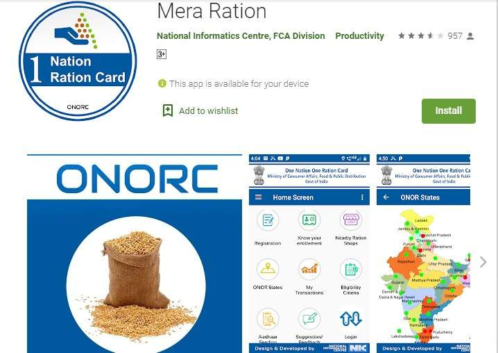 Mera Ration App Download from Google Play Store